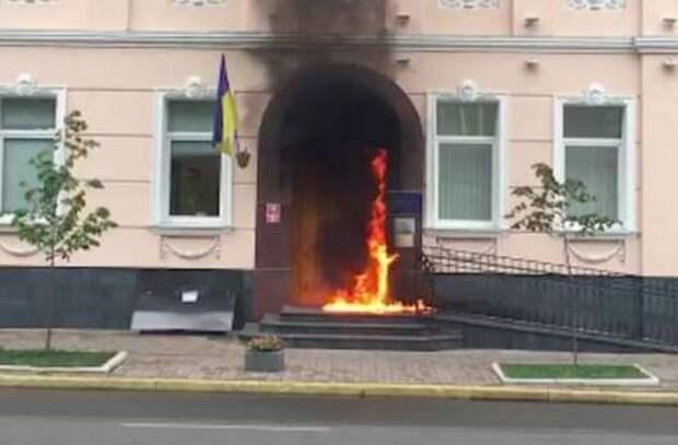 Прогноз: Скоро подожгут всю Украину