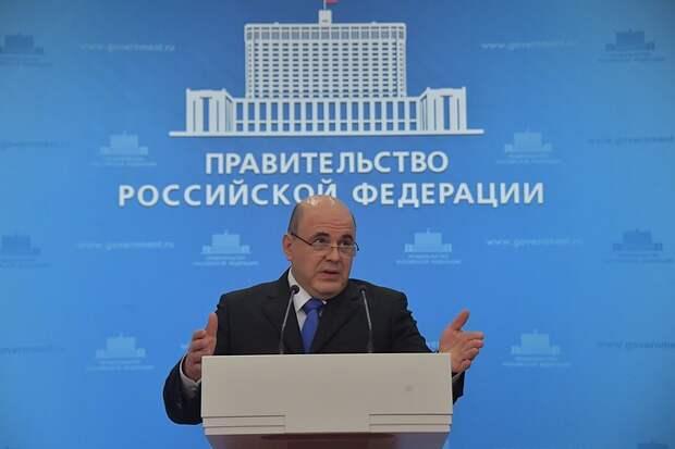 Правительство России дало регионам возможность быстрее расселять аварийное жилье
