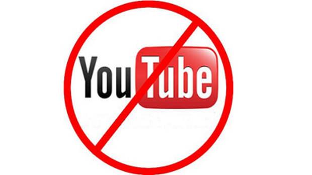 Провайдеры Таджикистана заблокировали YouTube