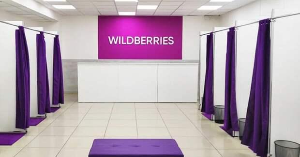 Wildberries пригрозил продавцам отключением от платформы за отказ вводить скидки