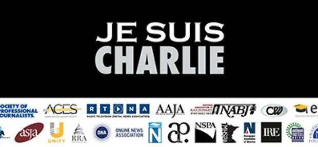 Я НЕ Шарли