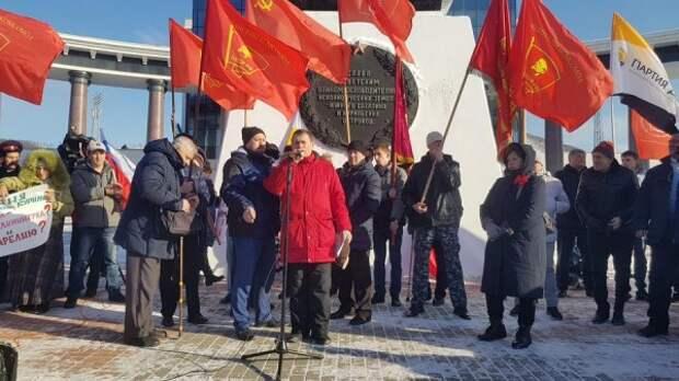 В Южно-Сахалинске требуют оставить в покое Курильские острова и саму Сахалинскую область!