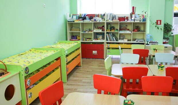 ВБелгороде в2021 году начнут строить детский сад на145 мест