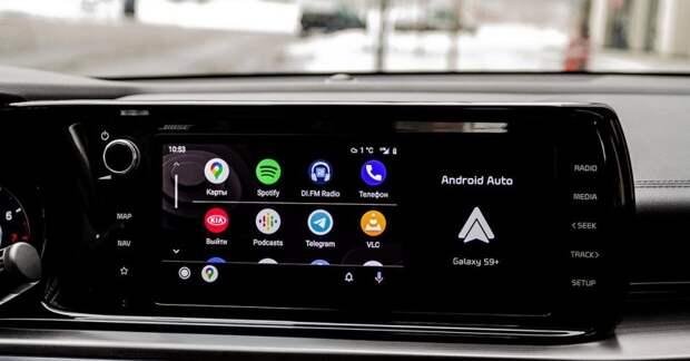 В Италии оштрафовали Google на $123 млн за ограничение доступа к Android Auto