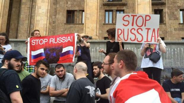 «Русофобия в Грузии финансируется из Москвы»
