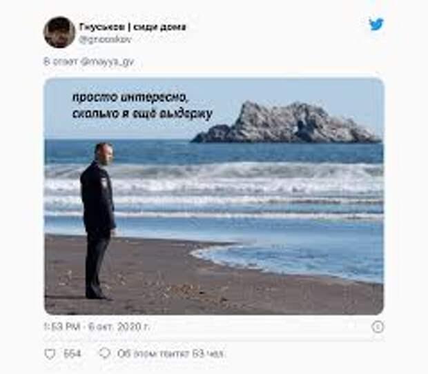 7 смешных мемов с полицейскими, которые расследуют загрязнение на Камчатке