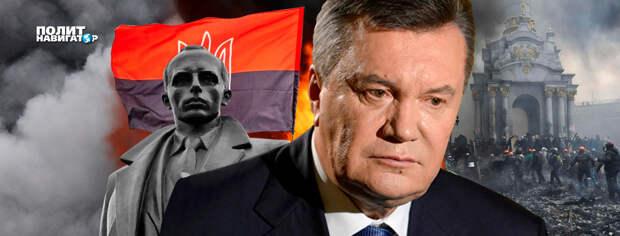 В сети появилось обращение к соотечественникам свергнутого в 2014 году путчистами-майданщиками президента Украины Виктора...