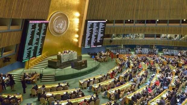 Открывается неделя высокого уровня Генассамблеи ООН