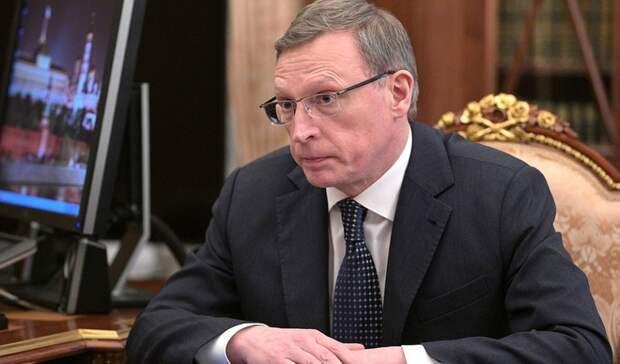 Президент Путин встретился сглавой Омской области Бурковым