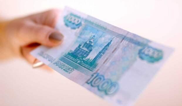 Какие выплаты положены россиянам летом 2021 года