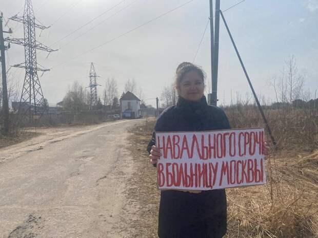 Прокуратура Москве потребовала признать структуры Навального экстремистскими организациями