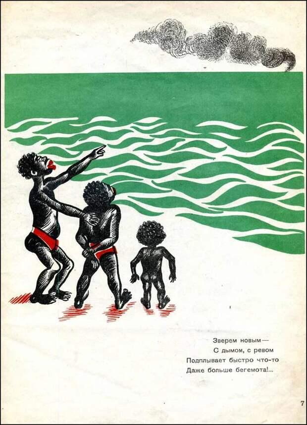 Книга 1926 года Ретро, 1926 год, Негры, Старая книга, Длиннопост