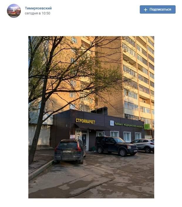 Фото дня: у какого транспорта остановка на крыше в Тимирязевском?