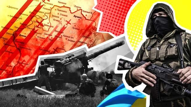 В ДНР заявили о гибели мирного жителя Донецка после обстрела ВСУ