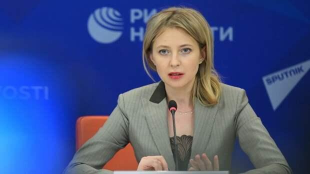Депутат Поклонская назвала отказ баллотироваться в Госдуму выходом из зоны комфорта