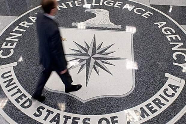 Забайкальцы пытались заработать на продаже секретов ЦРУ
