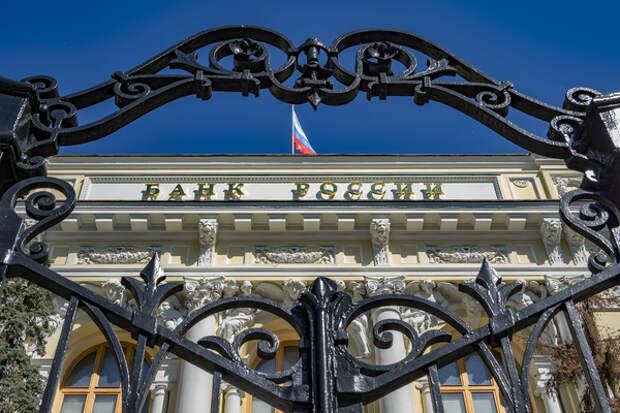 Центробанк все же повысил ключевую ставку на 0,25%
