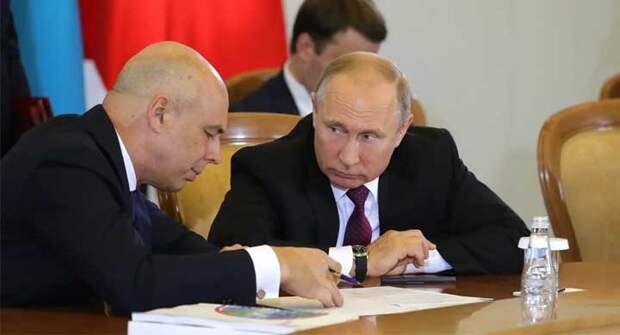 Силуанов утратил доверие Путина. Минфин больше не будет заниматься проектами ФНБ