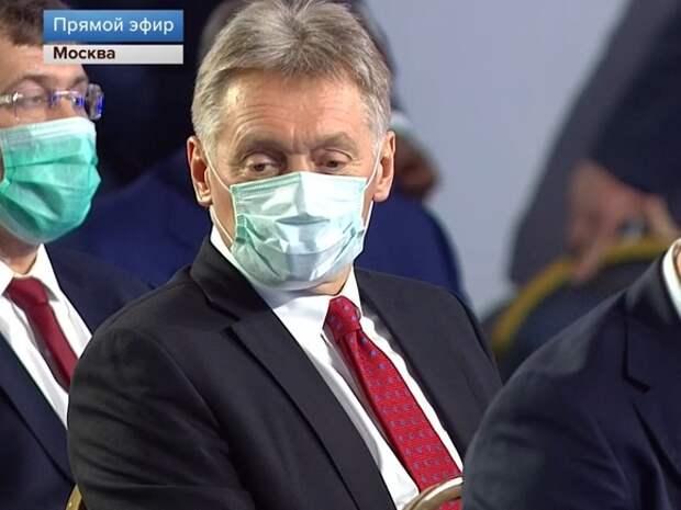 Песков: Решений об отгулах работающим после прививки от ковида в Кремле не принимали