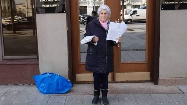 Жительница Усолья вышла у Кремля на пикет против строительства завода Росатома
