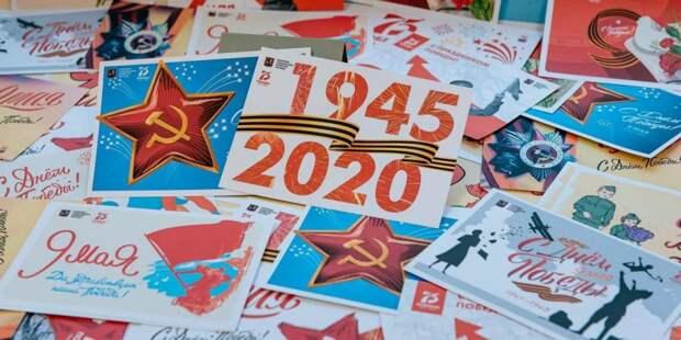 Региональный оргкомитет «Наша Победа» подвел промежуточные итоги празднования 75-летия Победы / Фото: mos.ru