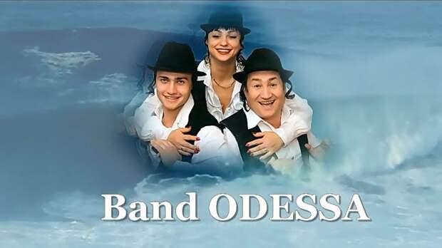 BAND Odessa (Бэнд Одесса) - не из Одессы