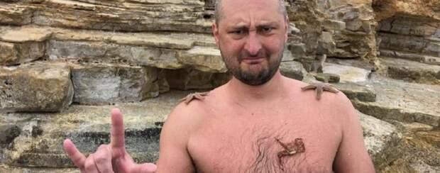 Бабченко объявил крымчан «спаривающимися собаками со стеклянными глазами»
