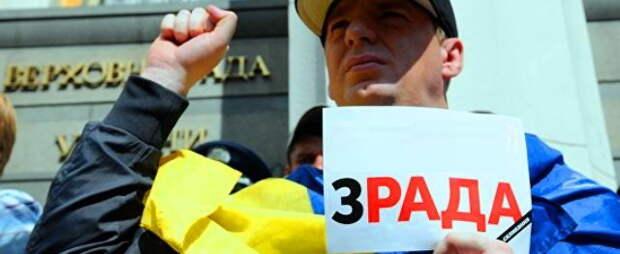 «Запад предал Украину и будет объединяться с Путиным» – Гордон