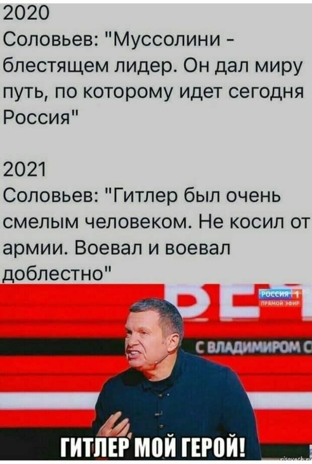 Игрушка президента, уставшая Россия
