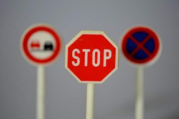 Знаки Дорожного Движения, Остановка, Дорожный Знак