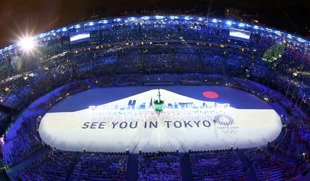 Церемония закрытия летних Олимпийских игр