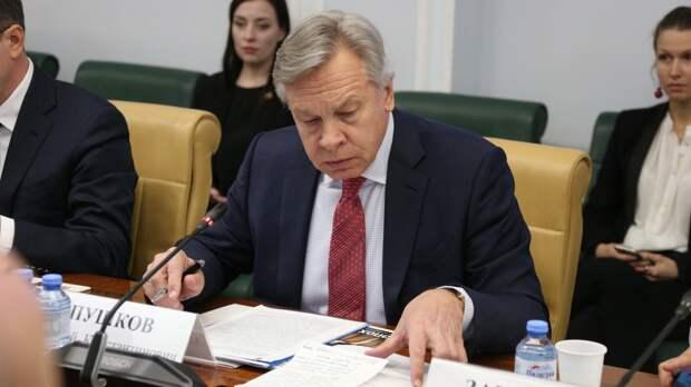 Пушков признался, что оторопел от «газовых фантазий» Украины