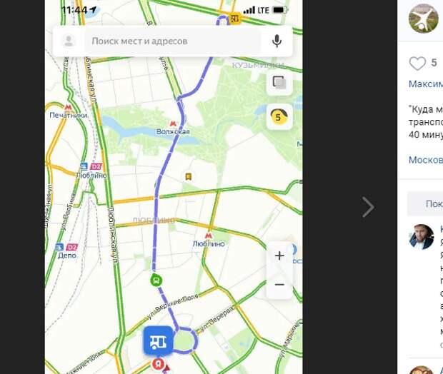 Мостранспорт проверит работу автобусного маршрута №336 в Марьине