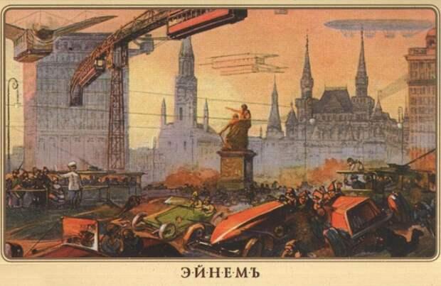 Такое количество автомобильного транспорта предсказывали художники на улицах Москвы. | Фото: moya-planeta.ru.