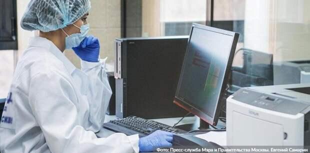 Москва первой в России массово использует искусственный интеллект в поликлиническом звене. Фото: Е. Самарин mos.ru