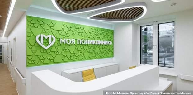 Собянин: Капремонт поликлиник в Москве продолжается, несмотря на пандемию.Фото: М. Мишин mos.ru