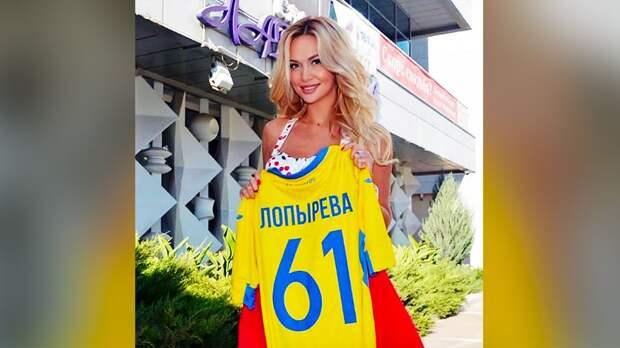 Лопырева: «Я очень горжусь ростовскими ребятами, для всей страны они сегодня выиграли»
