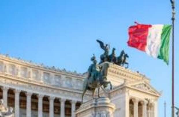 Италия сократит депутатов