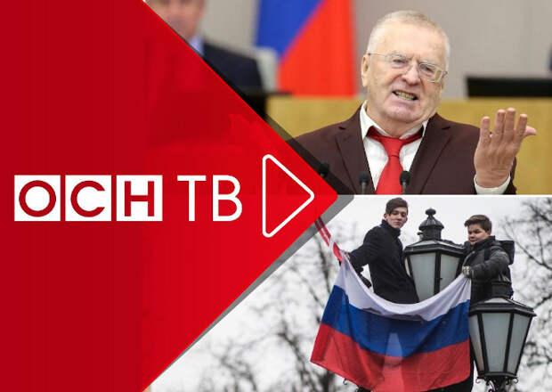 Москвичи массово жалуются на фонтан в «Сокольниках»