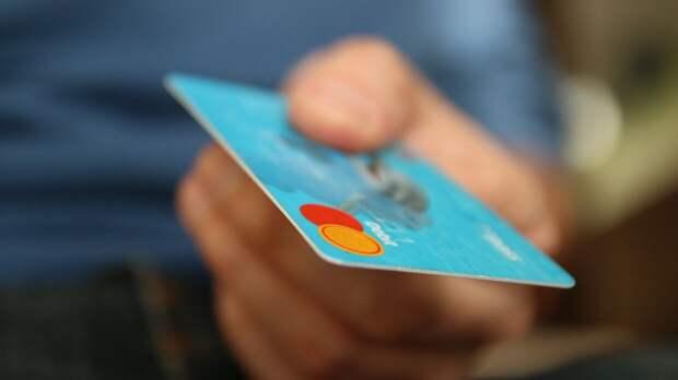 """Россиян могут наделить правом на """"добровольный запрет"""" кредитов"""