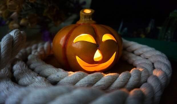 Что можно сделать на Хеллоуин