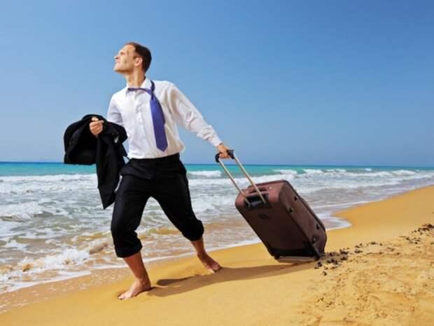 Совместный отпуск: как избежать конфликтов