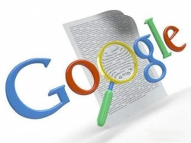 Поисковик Google перестанет указывать авторов в результатах поиска