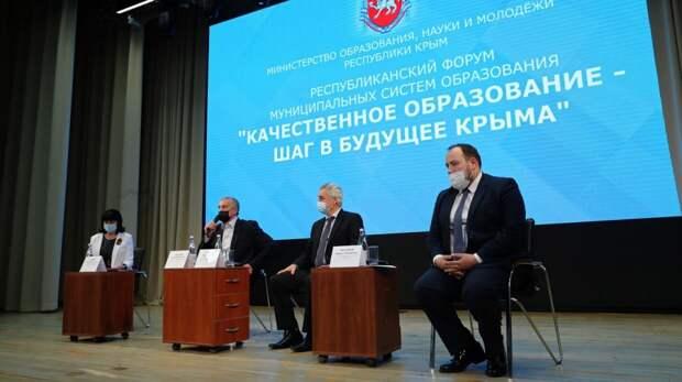 Будем наращивать темпы работы по модернизации системы образования, — Аксёнов