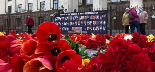 В ООН развенчали украинские мифы об одесской трагедии 2 мая