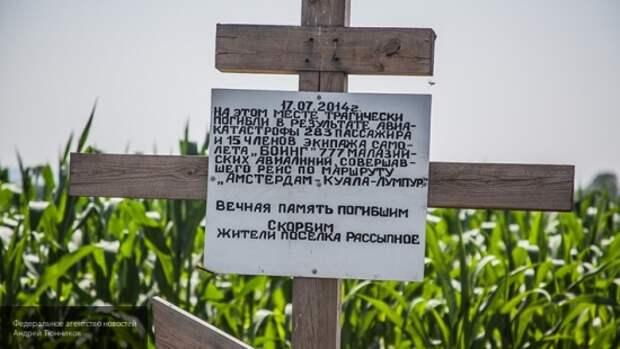 «Обвиняемых уже давно назначили»: в Нидерландах начался суд по крушению MH17 в Донбассе