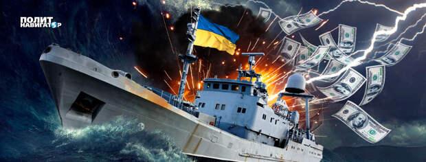 «Уродливое сочетание» – российский эксперт о «новом» военном корабле Украины