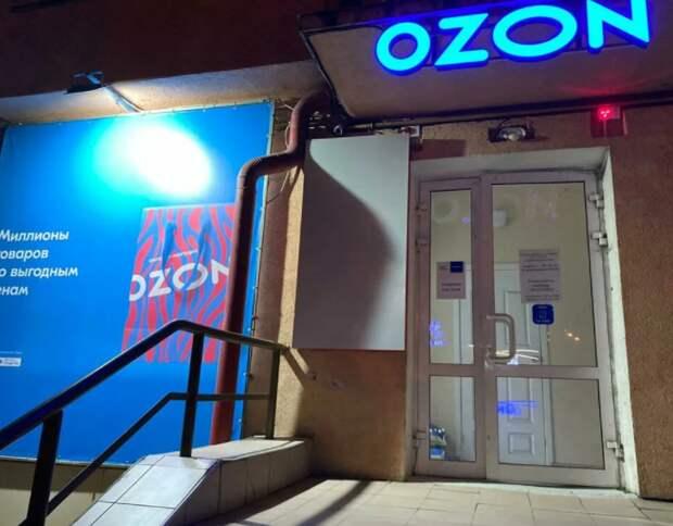"""""""Эталон"""" и Ozon стали партнерами"""