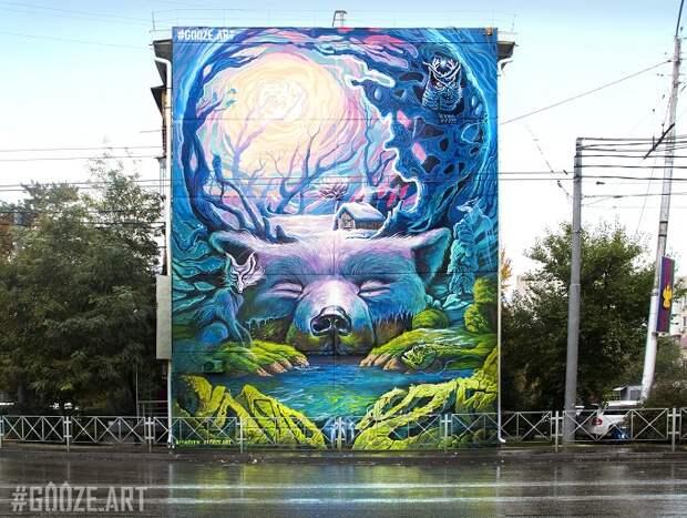 В Краснодаре ищут место для нового граффити