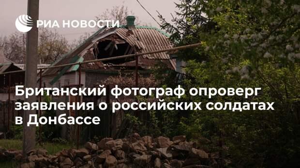Совет Безопасности ООН обвинил США в организации государствен-ного переворота на Украине....